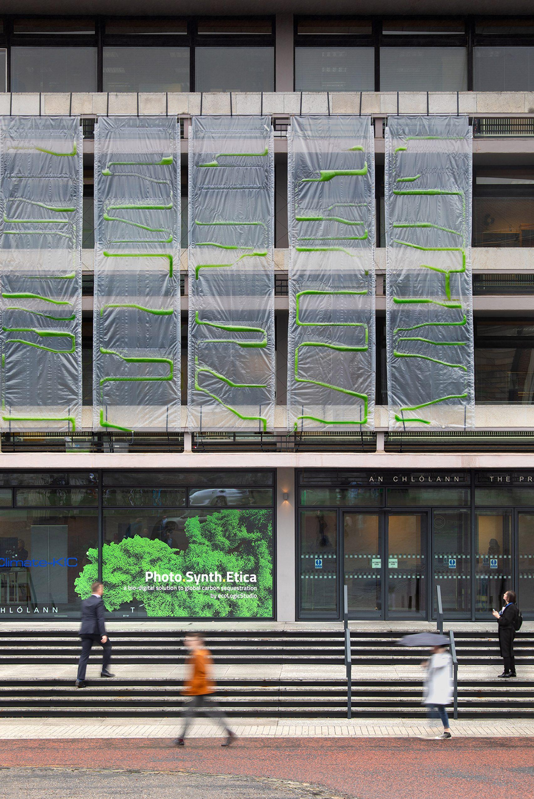 에코로직스튜디오, 조류커튼으로 친환경 건물 만든다