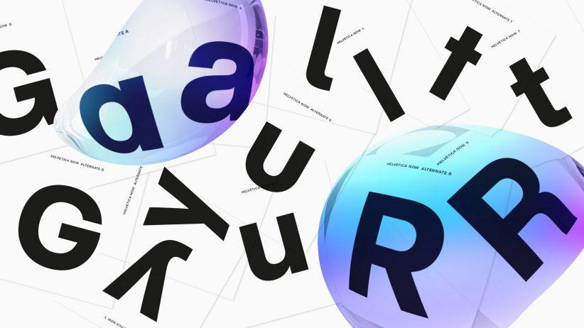 모노타입, 디지털시대에 맞춰 헬베티카 글꼴 리디자인