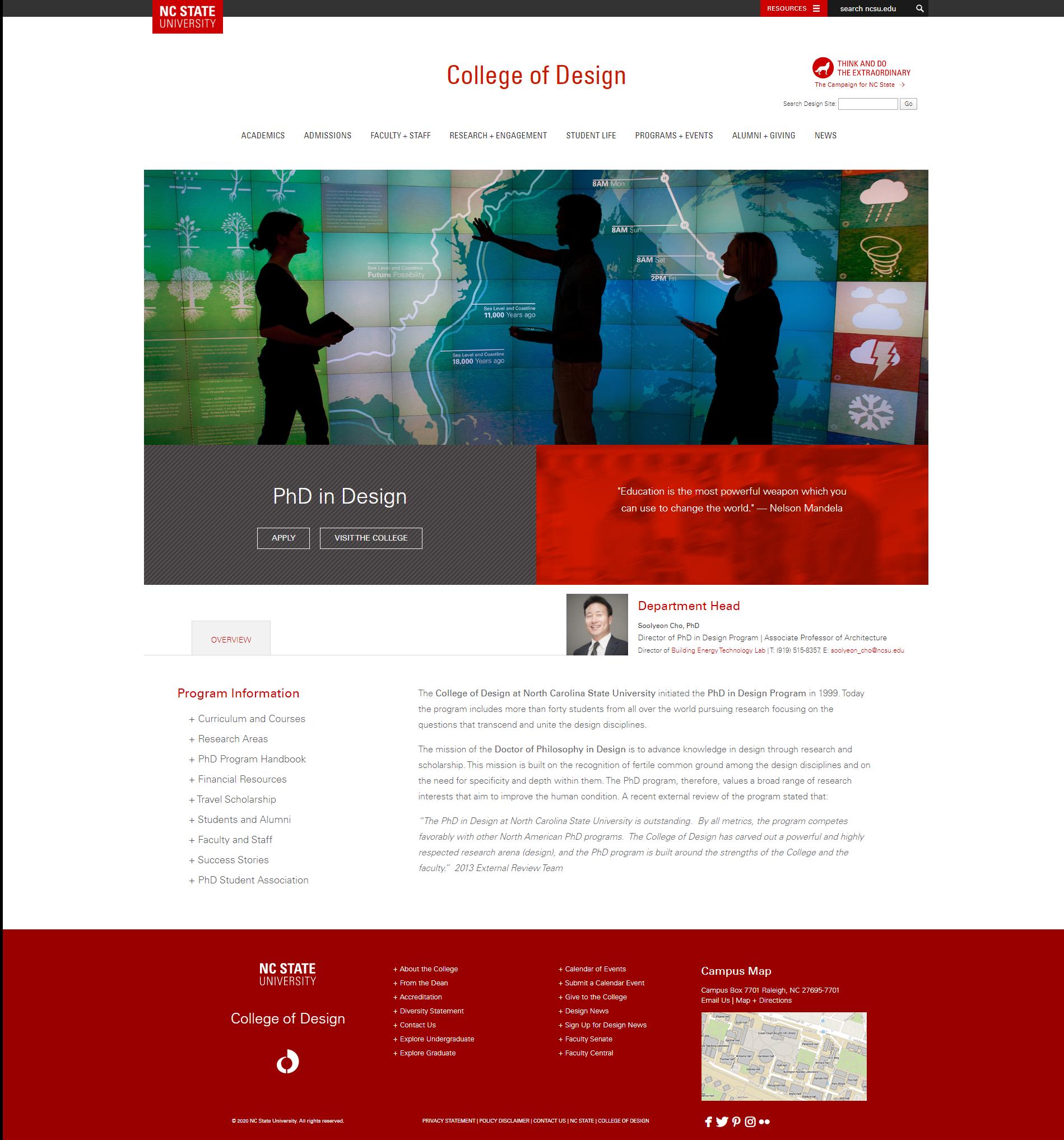 장학금을 보장 및 지원해주는 미국 디자인 박사 과정