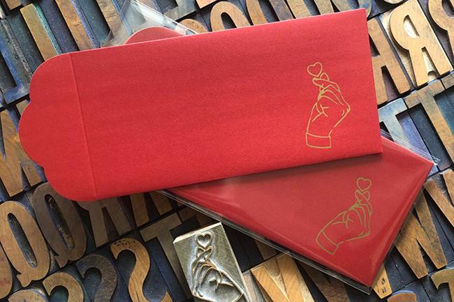 세뱃돈을 담는 붉은 봉투, 홍빠오