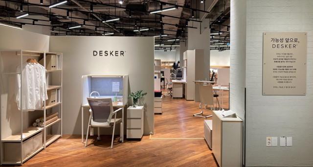데스커, 브랜드데이 진행 신세계 강남점 입점으로 고객 접점 강화